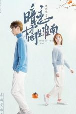 Nonton Streaming Download Drama Unrequited Love (2019) Subtitle Indonesia