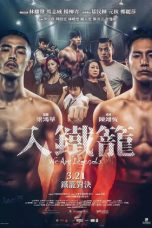 Nonton Streaming Download Drama We Are Legends (2019) Subtitle Indonesia