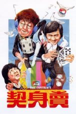 Nonton Streaming Download Drama The Contract / Mai Shen Qi (1978) gt Subtitle Indonesia