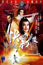 Nonton Streaming Download Drama The Duel of the Century (1981) jf Subtitle Indonesia