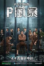 Nonton Streaming Download Drama P Storm (2019) Subtitle Indonesia