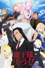 Nonton Streaming Download Drama Maou-sama, Retry! (2019) Subtitle Indonesia