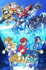 Nonton Streaming Download Drama Gundam Build Fighters Try (2014) Subtitle Indonesia