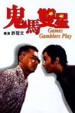 Nonton Streaming Download Drama Games Gamblers Play (1974) gt Subtitle Indonesia