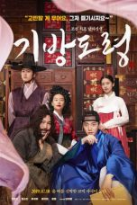 Nonton Streaming Download Drama Homme Fatale (2019) jf Subtitle Indonesia