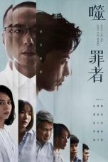 Nonton Streaming Download Drama Hate The Sin, Love The Sinner (2019) Subtitle Indonesia