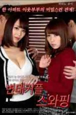 Nonton Streaming Download Drama A Unfaithful Relation (2015) Subtitle Indonesia