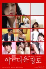 Nonton Streaming Download Drama Beautiful Mother-in-Law (2018) Subtitle Indonesia