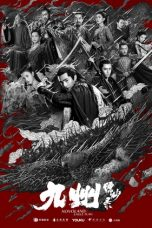 Nonton Streaming Download Drama Novoland: Eagle Flag (2019) Subtitle Indonesia