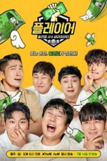 Nonton Streaming Download Drama Player (2019) Subtitle Indonesia
