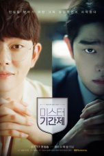 Nonton Streaming Download Drama Class of Lies (2019) Subtitle Indonesia