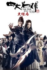 Nonton Streaming Download Drama The Four 3 (2014) jf Subtitle Indonesia