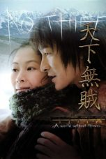 Nonton Streaming Download Drama A World Without Thieves (2004) jf Subtitle Indonesia