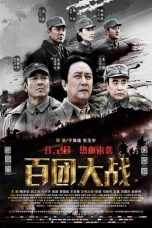 Nonton Streaming Download Drama The Hundred Regiments Offensive (2015) jf Subtitle Indonesia