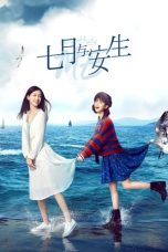 Nonton Streaming Download Drama Another Me (2019) Subtitle Indonesia