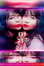 Nonton Streaming Download Drama Kasane – Beauty and Fate (2018) Subtitle Indonesia