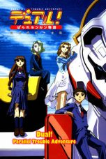 Nonton Streaming Download Drama Dual Parallel! Trouble Adventures (1999) Subtitle Indonesia