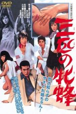 Nonton Streaming Download Drama Three Pretty Devils (1970) Subtitle Indonesia