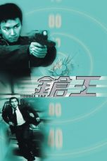 Nonton Streaming Download Drama Double Tap (2000) jf Subtitle Indonesia