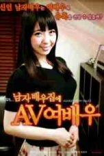 Nonton Streaming Download Drama Against Porn Rules (2016) Subtitle Indonesia