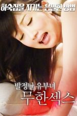 Nonton Streaming Download Drama Horny Housewife: Infinite Sex (2018) Subtitle Indonesia