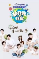 Nonton Streaming Download Drama Let Go of My Baby S03 (2018) Subtitle Indonesia