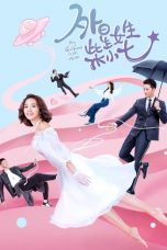 Nonton Streaming Download Drama My Girlfriend is an Alien (2019) Subtitle Indonesia