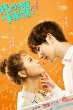 Nonton Streaming Download Drama My Neighbour Can't Sleep (2019) Subtitle Indonesia