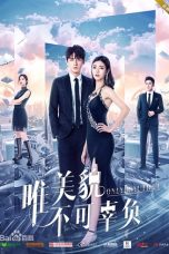 Nonton Streaming Download Drama Only Beautiful (2019) Subtitle Indonesia