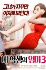 Nonton Streaming Download Drama Student's Mom: The First Sex Day – Uncut (2017) Subtitle Indonesia