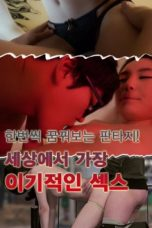 Nonton Streaming Download Drama The Most Selfish Sex in The World (2014) Subtitle Indonesia