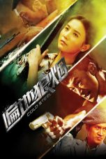 Nonton Streaming Download Drama Cold Steel (2011) gt Subtitle Indonesia
