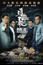 Nonton Streaming Download Drama Chasing the Dragon II (2019) jf Subtitle Indonesia