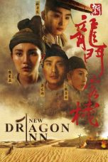 Nonton Streaming Download Drama New Dragon Gate Inn (1992) gt Subtitle Indonesia
