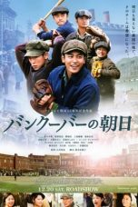Nonton Streaming Download Drama The Vancouver Asahi (2014) Subtitle Indonesia