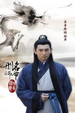 Nonton Streaming Download Drama Lord of Legal Advisors / Chinese Detective (2012) Subtitle Indonesia