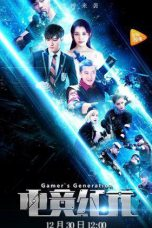 Nonton Streaming Download Drama Gamer's Generation (2016) Subtitle Indonesia