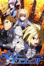 Nonton Streaming Download Drama Heavy Object (2015) Subtitle Indonesia
