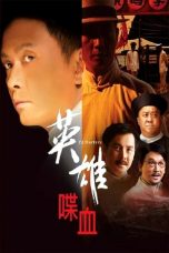 Nonton Streaming Download Drama 72 Heroes (2011) gt Subtitle Indonesia