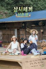 Nonton Streaming Download Drama Three Meals a Day: Mountain Village (2019) Subtitle Indonesia