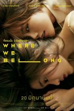 Nonton Streaming Download Drama Where We Belong (2019) jf Subtitle Indonesia