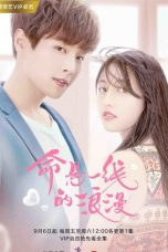 Nonton Streaming Download Drama Adventurous Romance (2019) Subtitle Indonesia