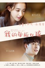 Nonton Streaming Download Drama Hey Pro My Mountain Girl S02 (2019) Subtitle Indonesia
