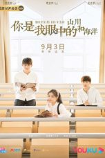 Nonton Streaming Download Drama Mountains and Oceans (2019) Subtitle Indonesia