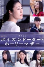 Nonton Streaming Download Drama Poison Daughter, Holy Mother (2019) Subtitle Indonesia