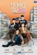 Nonton Streaming Download Drama Theory of Love (2019) Subtitle Indonesia