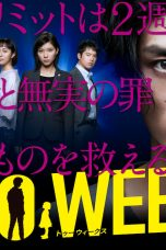Nonton Streaming Download Drama Two Weeks JP (2019) Subtitle Indonesia