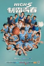 Nonton Streaming Download Drama High 5 Basketball (2016) Subtitle Indonesia