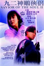 Nonton Streaming Download Drama Saviour of the Soul II (1992) gt Subtitle Indonesia