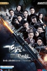 Nonton Streaming Download Drama Flying Tiger II (2019) Subtitle Indonesia